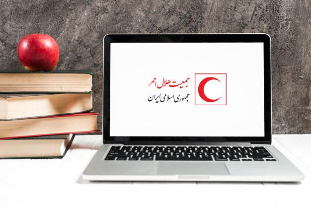 ال ام اس آموزشی جمعیت هلال احمر
