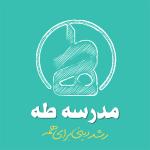 taha-logo